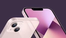 iPhone 13'ün tanıtımı yapıldı